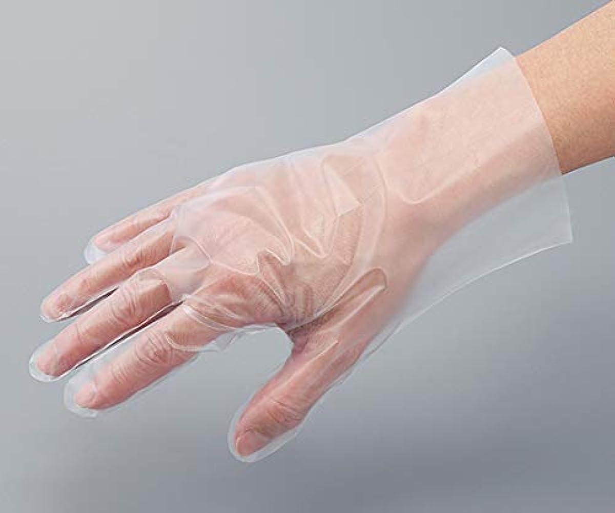 六月延ばすメンテナンスアズワン ナビロールポリエチ手袋 内エンボス加工 M 100枚入 8-9721-12