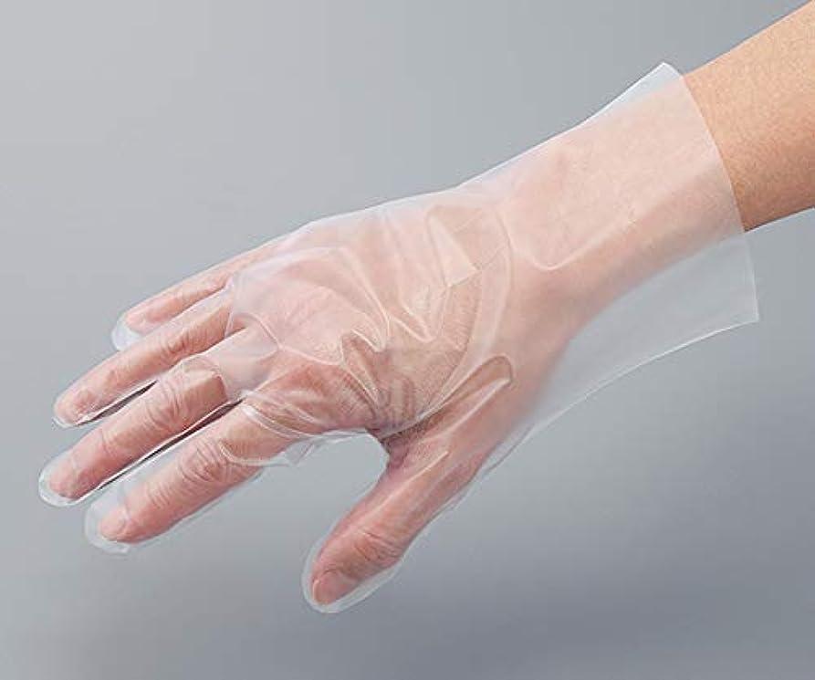 オリエントヨーロッパに付けるアズワン ナビロールポリエチ手袋 内エンボス加工 M 100枚入 8-9721-12