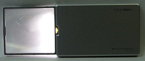 ESCHENBACH携帯用ルーペイージーポケット倍率3倍LEDライト付きシルバー1521-11