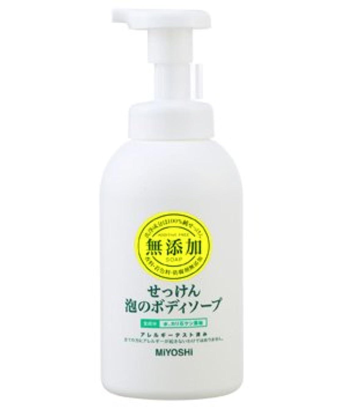 代数的レトルトしなやかなミヨシ石鹸 無添加 せっけん 泡のボディソープ 500ml(無添加石鹸)×15点セット (4537130101544)