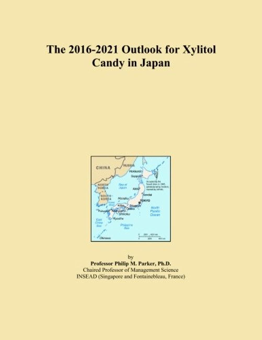 ましいパンフレットセラーThe 2016-2021 Outlook for Xylitol Candy in Japan