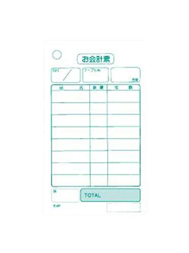 会計伝票 単式 K402 (20冊入) /62-6777-09