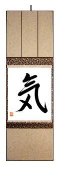 Japan-Shop-Yumeya LEBENSENERGIE japanische Kalligraphie handgeschrieben in Faltrahmen H. 83, B. 26,5 cm