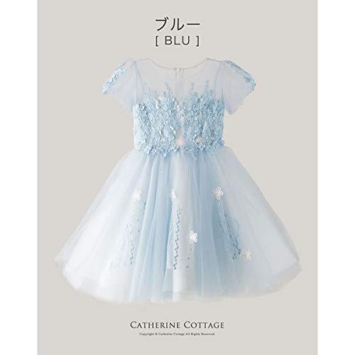 キャサリンコテージ『プリマドンナドレス(QZ001)』