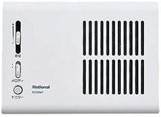 パナソニック メロディサイン(3種音) EC-5347