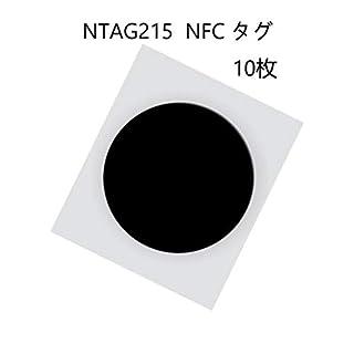 10枚NFCタグntag215ラベル/黒い色/NFCタグステッカー/25 mm(1インチ)円形/504バイトメモリ/ すべてのNFC電話機との互換/TagMo、Amiibo Nintendo と互換性のある 。