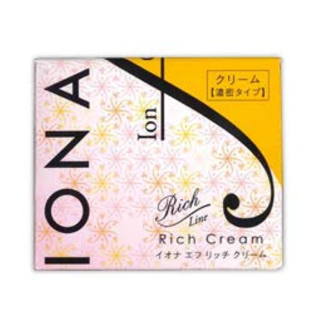 ベンチ厄介なナイトスポット【イオナ】イオナ エフ リッチクリーム (濃密タイプ) 40g ×3個セット