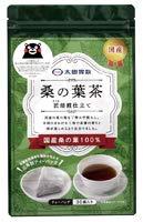 太田胃散 桑の葉茶 匠焙煎仕立て オーサワジャパン 60g(2g×30)×2個