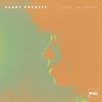 Lost In Japan
