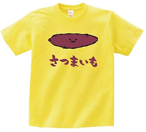 さつまいも サツマイモ 薩摩芋 野菜 果物 筆絵 イラスト カラー おもしろ Tシャツ 半袖 イエロー XL