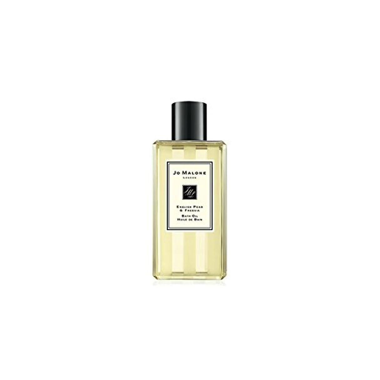 移植六月人Jo Malone English Pear & Freesia Bath Oil - 250ml (Pack of 2) - ジョーマローン英語梨&フリージアのバスオイル - 250ミリリットル (x2) [並行輸入品]