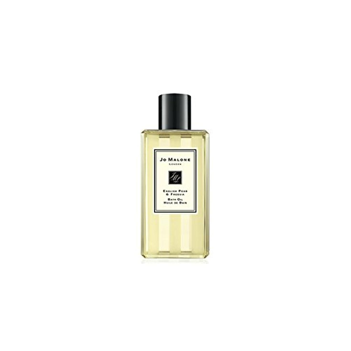 出演者間欠結果としてJo Malone English Pear & Freesia Bath Oil - 250ml (Pack of 2) - ジョーマローン英語梨&フリージアのバスオイル - 250ミリリットル (x2) [並行輸入品]