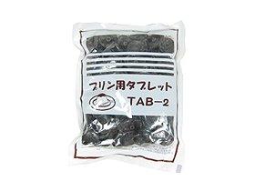 プリン用タブレット / 200g TOMIZ(創業102年 富澤商店)