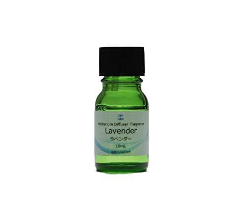 ラベンダー フレグランス 香料 ディフューザー ハーバリウム アロマオイル 手作り 化粧品