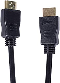 2 Meter 4K HDMI & 3D TV Cable 2.0M