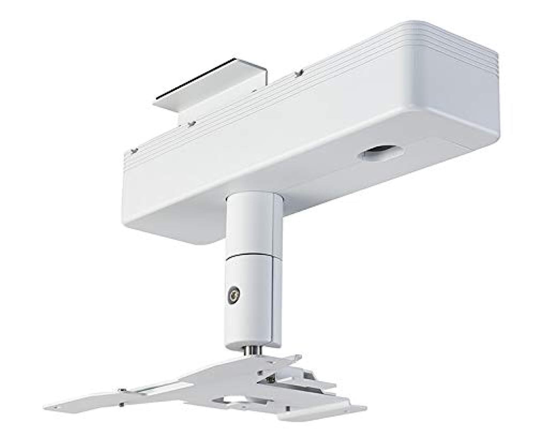 EPSON 天吊金具 EF-100シリーズ用 ELPMB61