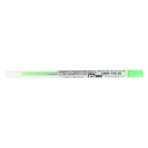 三菱鉛筆 スタイルフィット ゲルインク ボールペン 替え芯 ユニボール シグノ 0.38mm ライムグリーン 2個セット