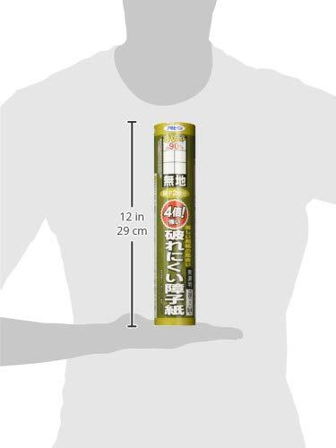アサヒペン4倍強い破れにくい障子紙のり貼り美濃判28cm×9.4m無地