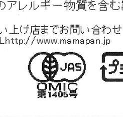 有機JAS有機クルミ生LHPカリフォルニア産1kgオーガニック__