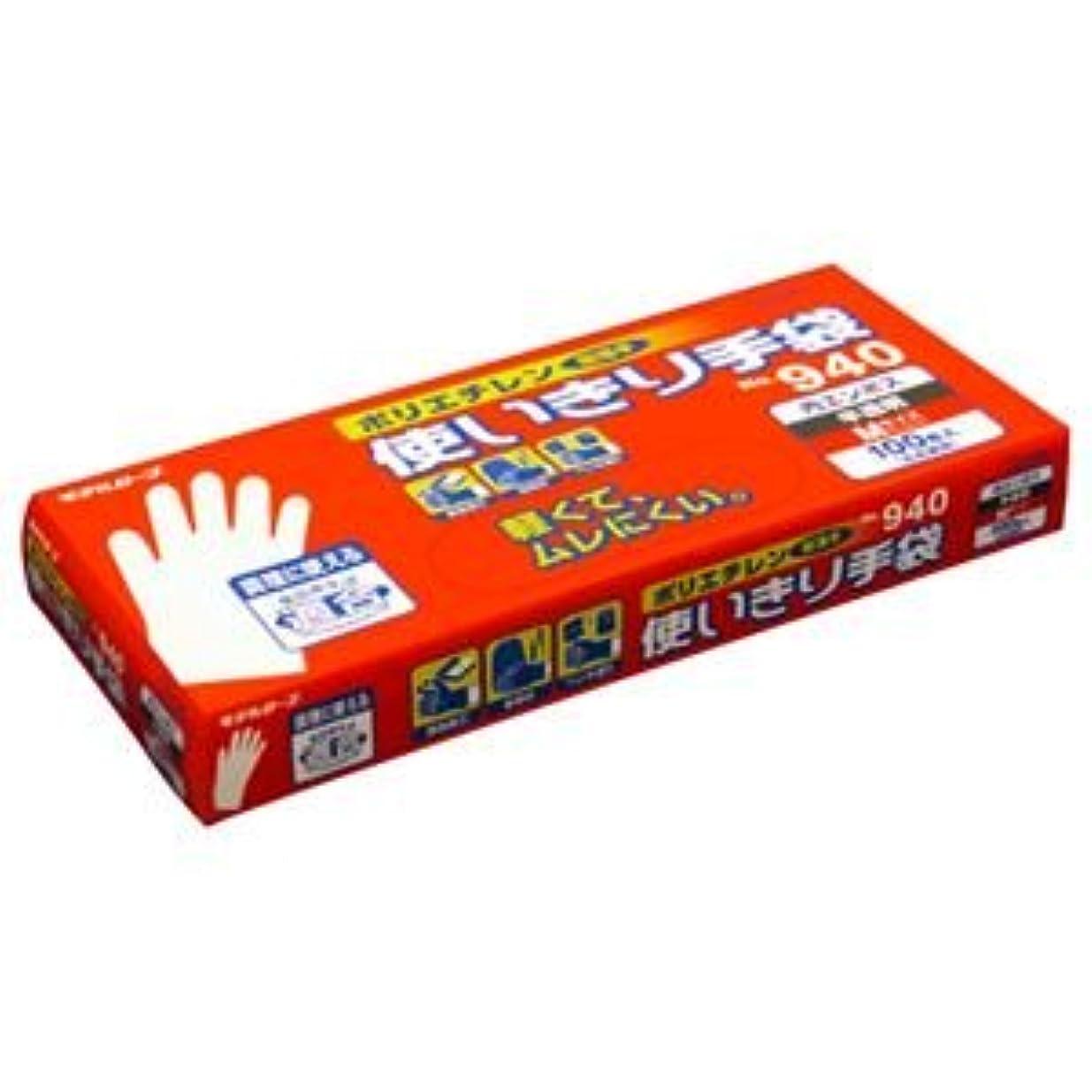捧げる我慢する蓋(まとめ) エステー No.940 ポリエチレン使いきり手袋(内エンボス) M 1箱(100枚) 【