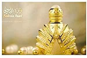 Aerosol de perlas de lululuu de Bahrain