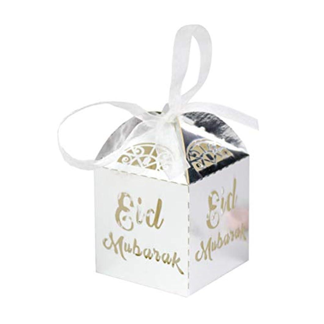 Amosfun 10pcs Gift Boxes Eid Mubarak Hollow Candy Chocolate Decorative Box for Muslim Ramadan Festival Tray Wedding Party Birthday Decor (Silver)