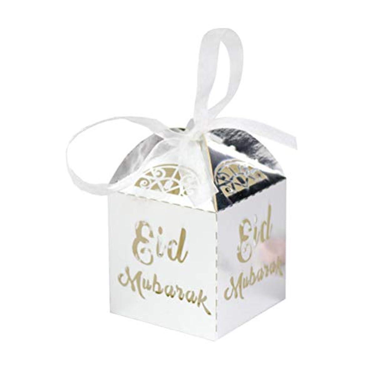 Amosfun 10pcs Gift Boxes Eid Mubarak Hollow Candy Chocolate Decorative Box for Muslim Ramadan Festival Tray Wedding Party Birthday Decor (Silver) bvlhnd8806