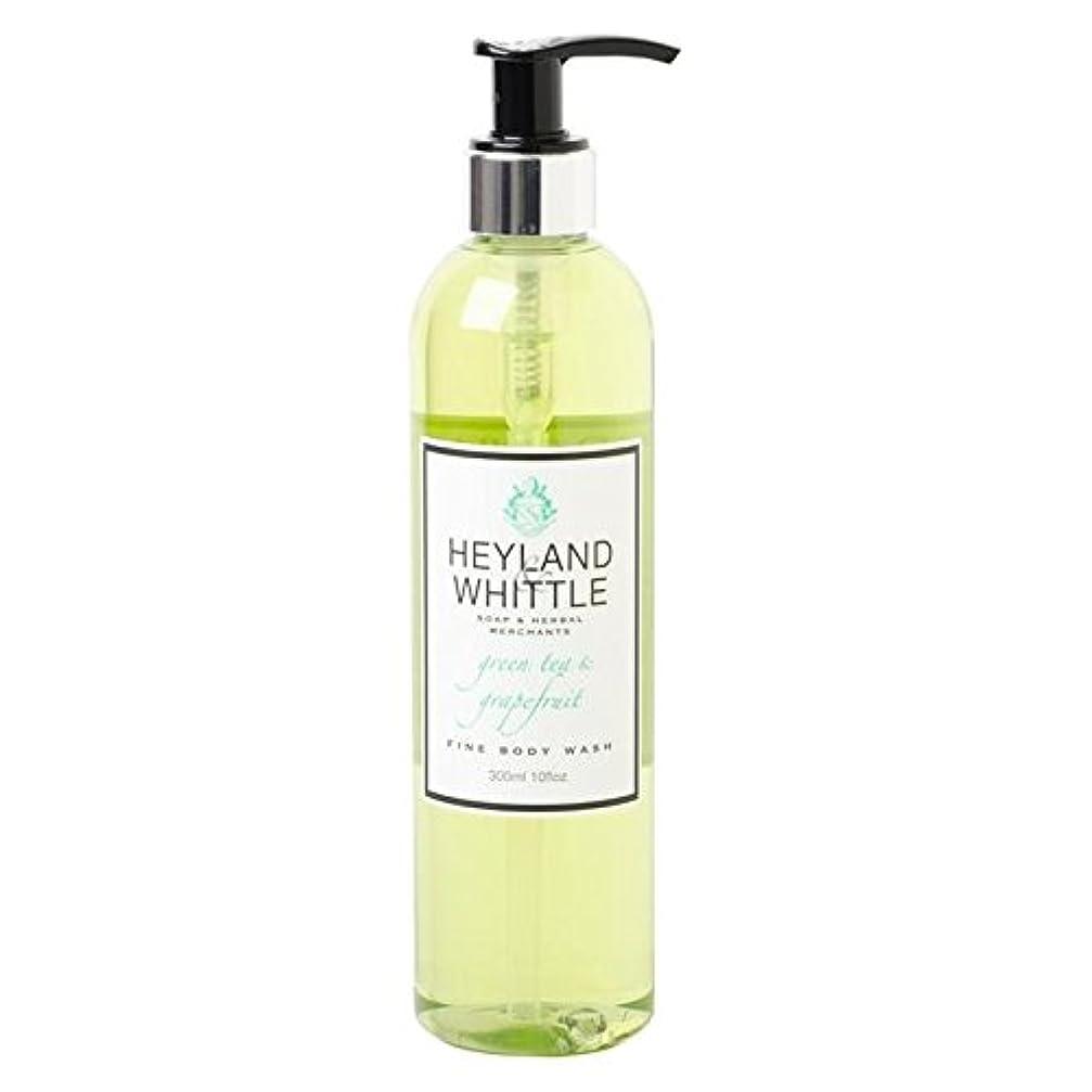 噛むふざけた努力する&削るグリーンティ&グレープフルーツボディウォッシュ300ミリリットル x4 - Heyland & Whittle Greentea & Grapefruit Body Wash 300ml (Pack of 4) [並行輸入品]