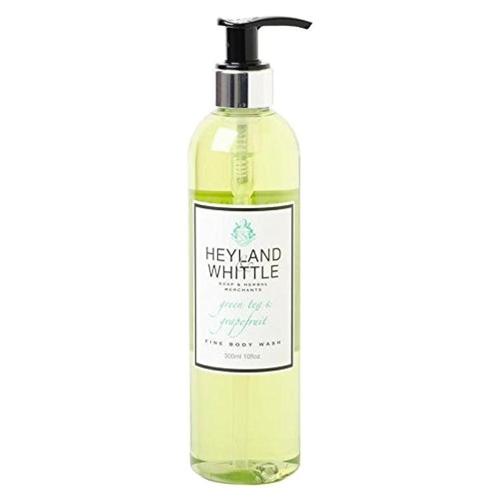 植物学ドループ密接に&削るグリーンティ&グレープフルーツボディウォッシュ300ミリリットル x2 - Heyland & Whittle Greentea & Grapefruit Body Wash 300ml (Pack of 2) [並行輸入品]