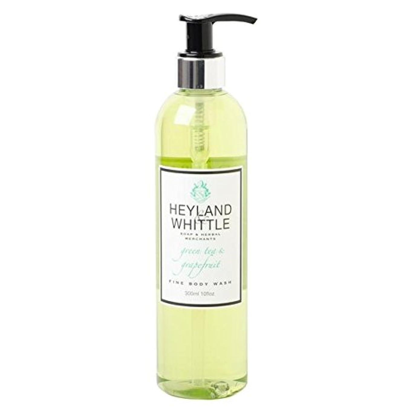 不従順バージンルーム&削るグリーンティ&グレープフルーツボディウォッシュ300ミリリットル x4 - Heyland & Whittle Greentea & Grapefruit Body Wash 300ml (Pack of 4) [並行輸入品]