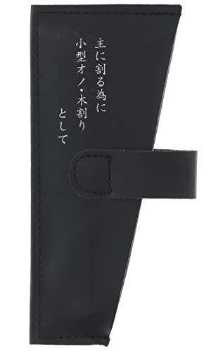 五十嵐刃物工業鋼典鋼付両刃東型鉈C-8