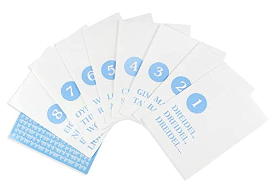 Hanukkah Gift Bags Set of 8 (2-Pack / 16 Total), Unique Design Small Gift Packets for The Eight Days of Chanukah