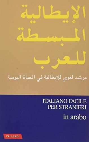 Italiano facile per arabi