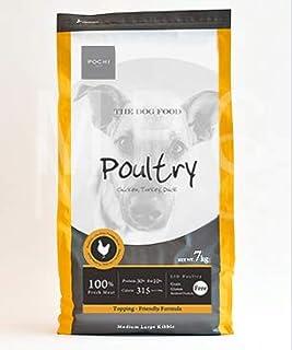 POCHI ザ・ドッグフード ミディアムラージ粒 3種のポルトリー 3kg プレミアムドッグフード グレインフリー 低カロリー 大型犬 ダイエット