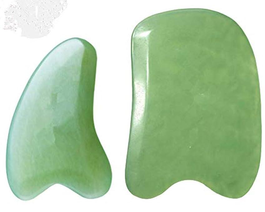 挑発する提出する主流2点セット2pcsFace / Body Massage Natural Jade Gua Sha Boardかっさプレート 天然石 翡翠(顔?ボディのリンパマッサージ)