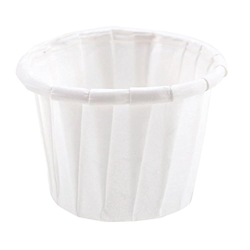 A World Of Deals Paper Medicine Cups, 3/4 oz, Box of 250