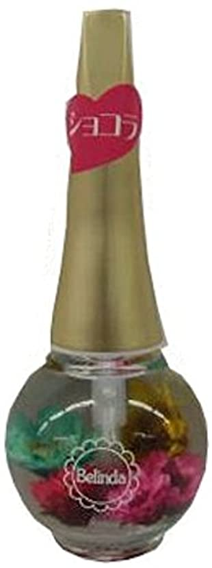 社会無視繕うBelinda Cuticle Oil 甘く濃厚なショコラの香り
