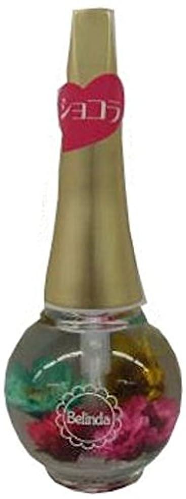 ダウンタウン月曜日無法者Belinda Cuticle Oil 甘く濃厚なショコラの香り
