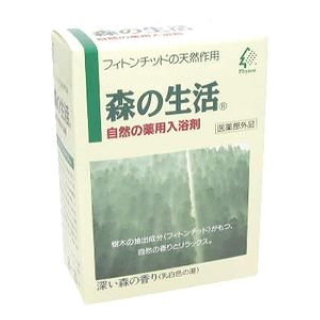 その結果若い長いです森の生活 薬用入浴剤 6包入(乳白色)