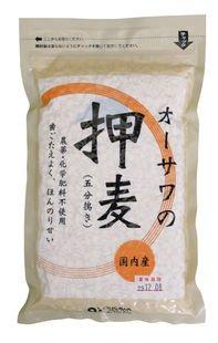オーサワの押麦(五分搗き)300g★送料無料★無農薬・無添加★国内産100% 特別栽培大麦