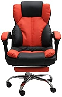 Multi Home Furniture MH-R818 Ergonomic Computer Desk Chair for Office and Gaming with headrest, back comfort and lumbar su...