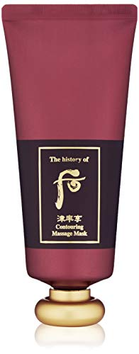 The History of Whoo Jinyulhyang Essential Massage Mask