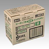シヤチハタ ネームペン用ネーム 0514 大橋 X-GPS 0514 オオハシ