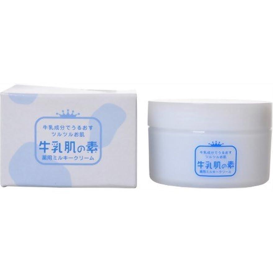 レザー頑固なの牛乳肌の素 薬用ミルキークリーム 90g 医薬部外品