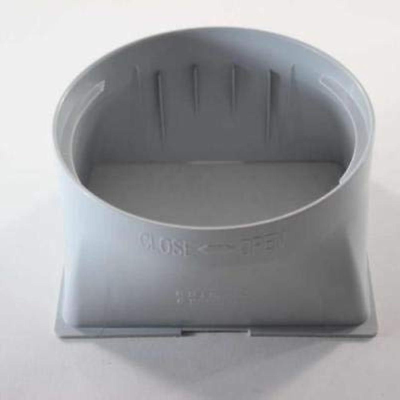 TKW Square to Round Portable A/C Adaptor Fits Hisense mommfvshbionw56