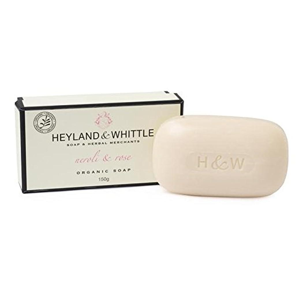 ペックすべきラッチ&削る有機ネロリ&ソープバー150グラムをバラ x4 - Heyland & Whittle Organic Neroli & Rose Soap Bar 150g (Pack of 4) [並行輸入品]