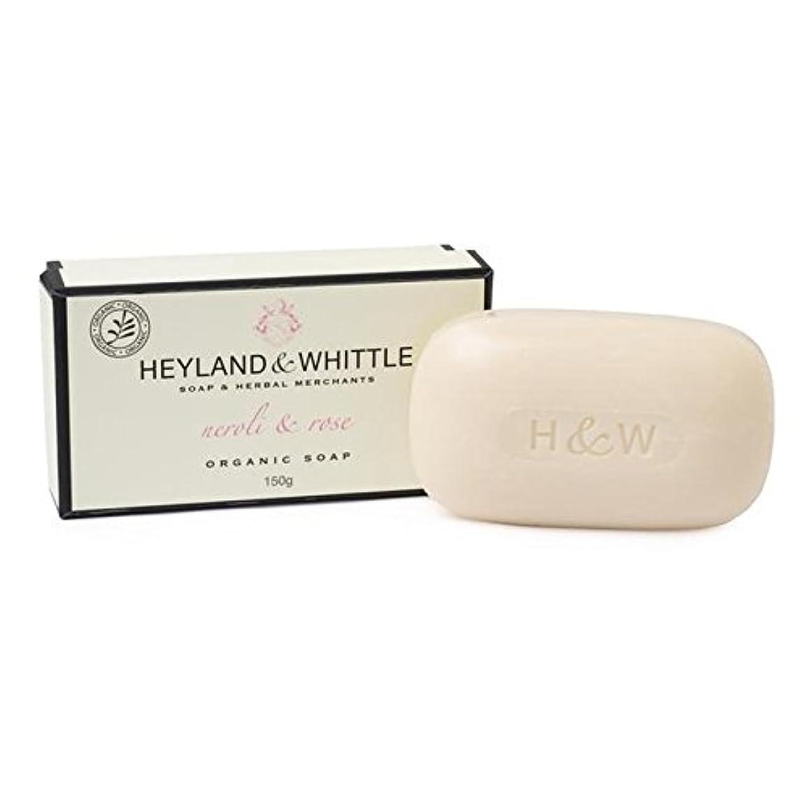 壊れたマークダウン心から&削る有機ネロリ&ソープバー150グラムをバラ x4 - Heyland & Whittle Organic Neroli & Rose Soap Bar 150g (Pack of 4) [並行輸入品]