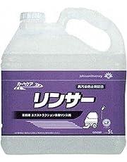 シーバイエス(C×S) カーペット洗浄剤 リンサー 5L