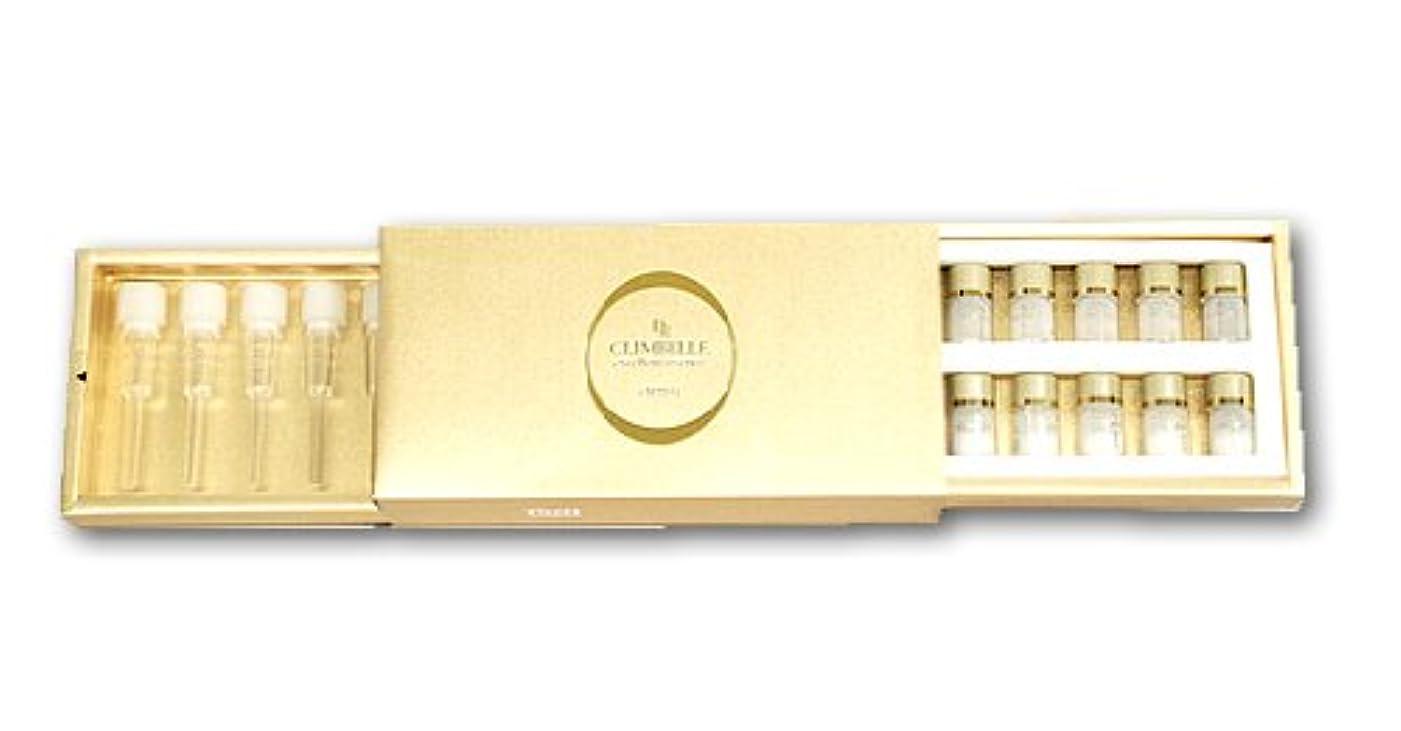 サンプル歩道可塑性オッペン DR クライムベル エクセレントエッセンス (美容液)