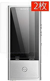 SONY NW-ZX100 WALKMAN専用強化ガラス液晶保護 厚みは驚きの0.26mm 2.5D対応/業界最高硬度9H/飛散防止処理 指紋防止 防爆裂 気泡防止 耐衝撃 超耐久 高 透過率 液晶フィルム さらさら 日本旭硝子素材採用 ガラス カバー